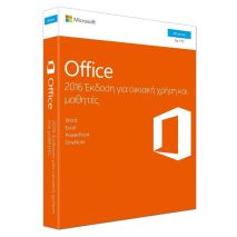 Microsoft Office Home & Student 2016 1 User Ηλεκτρονική Άδεια